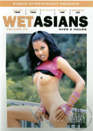Wet Asians Vol. 3 Porn Movie