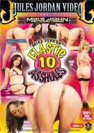 Elastic Assholes #10 Porn Movie