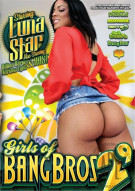 Girls Of Bangbros Vol. 29: Luna Star Porn Movie