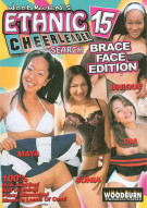 Ethnic Cheerleader Search 15 Porn Movie