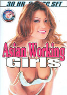 Asian Working Girls Porn Movie
