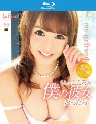 La Foret Girl Vol. 72: My Girlfriend Blu-ray