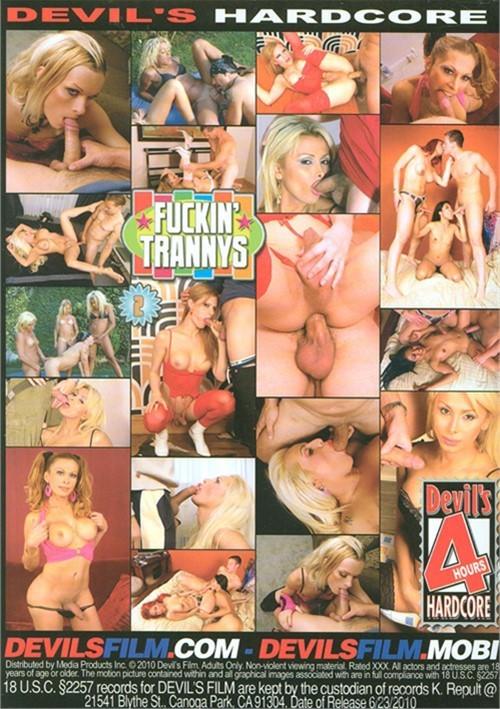 Полнометражные порнофильмы в нд качестве смотреть онлайн