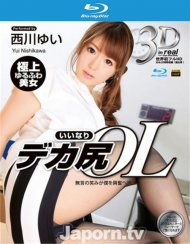 S Model DV 29 3D Blu-ray porn movie from Amorz.