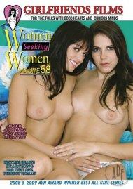 Women Seeking Women Vol. 58 Porn Movie