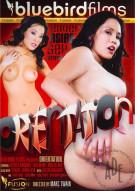 Orientation Porn Movie