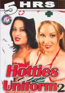 Hotties In Uniform 2 Porn Movie