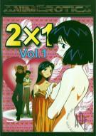 2 X 1 Vol. 1 Porn Movie