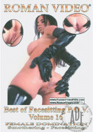Best Of Facesitting P.O.V. Vol. 16 Porn Movie