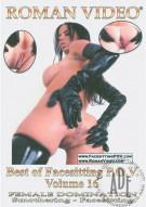 Best Of Facesitting P.O.V. Vol. 16 Porn Movie