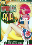 Invading Asia 3 Porn Video