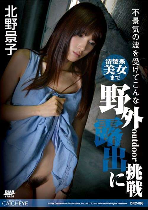 Asian adult blu ray for rent actrice