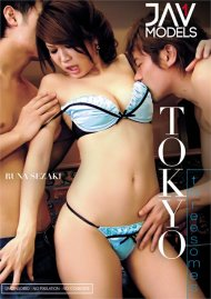 Tokyo Threesomes Porn Movie