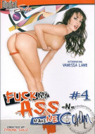 Fuck My Ass -N- Make Me Cum #4 Porn Movie