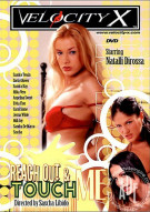 Reach Out & Touch Me Porn Movie