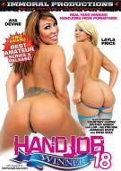 Hand Job Winner #18 Porn Movie