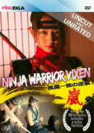 Ninja Warrior Vixen Porn Movie