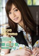 Catwalk Poison 129: Saya Niiyama Porn Movie