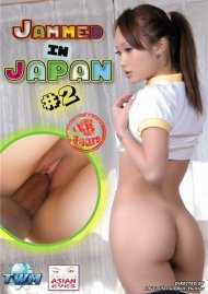 Jammed in Japan #2 Porn Video
