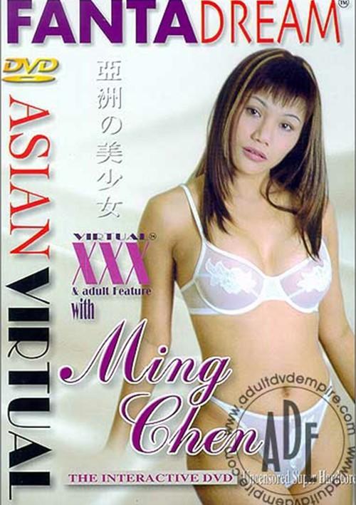 Virtual Asian 106