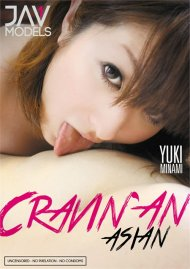 Cravin An Asian Porn Movie
