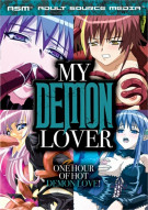 My Demon Lover Porn Movie