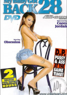 My Baby Got Back 28 Porn Movie
