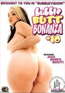 Bubble Butt Bonanza #10 Porn Video