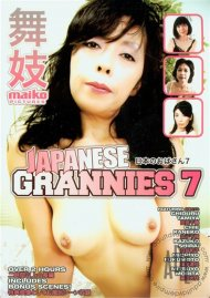 Japanese Grannies 7 Porn Video