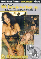 No Blondes Allowed! Porn Movie