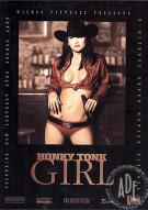 Honky Tonk Girl Porn Video