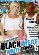 Giants Black Meat White Treat 6 Porn Video