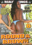 Round And Brown Vol. 22 Porn Movie