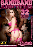 Gangbang Auditions #32 Porn Movie