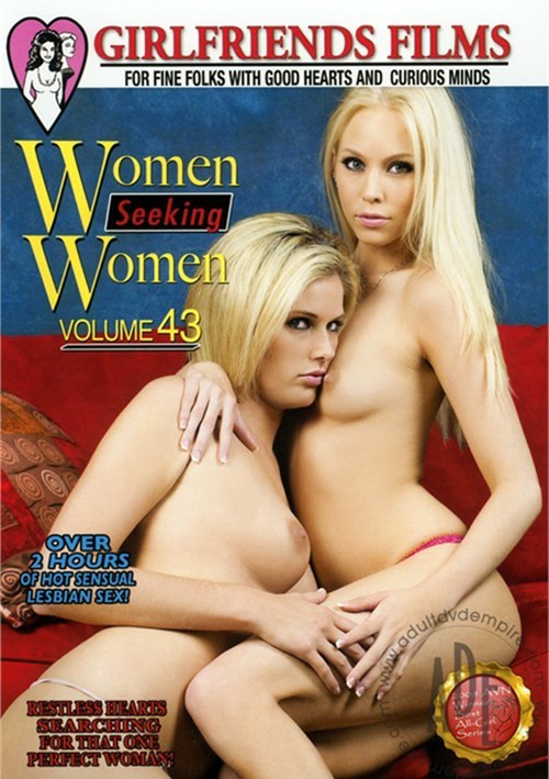 best adult movie of 2008 № 310919