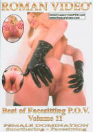 Best Of Facesitting P.O.V. Vol. 11 Porn Movie