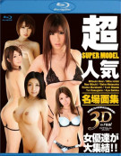 Catwalk Poison 30: Super Model In Real 3D Blu-ray