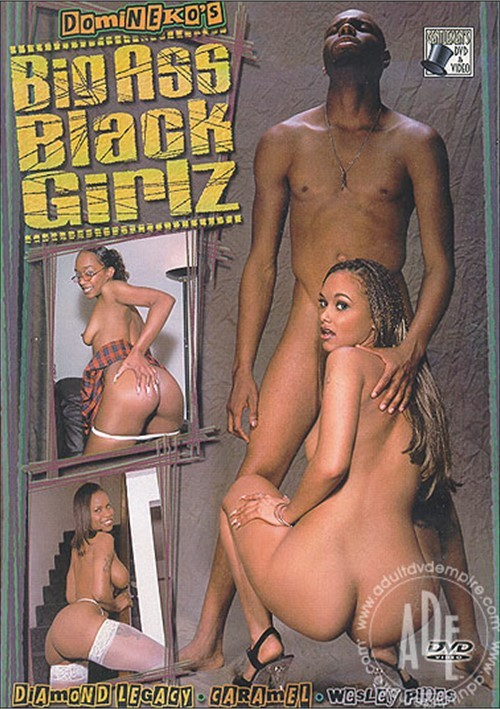Big Ass Black Girlz