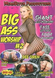 Big Ass Worship #2 Porn Video