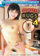 Oriental Rugs 4 Porn Video
