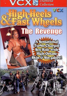 High Heels & Fast Wheels: The Revenge Porn Movie
