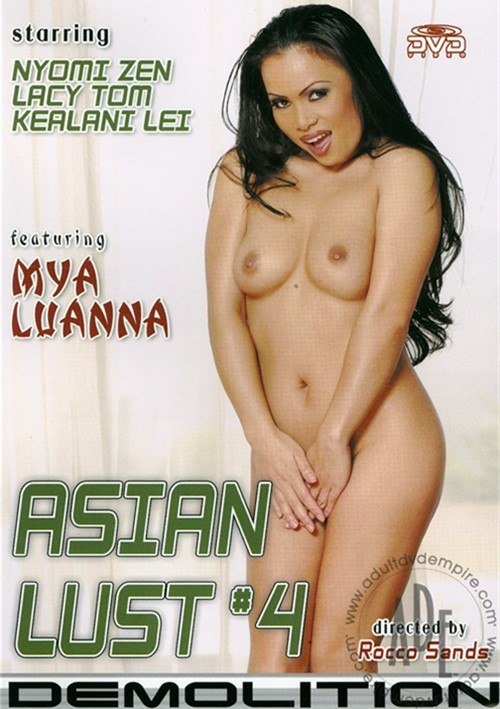 Asian Lust 4 image