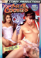 Young Asian Cookies Dripping Cum 6 Porn Movie