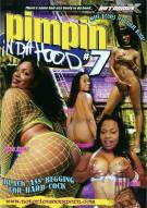 Pimpin In Da Hood #7 Porn Video