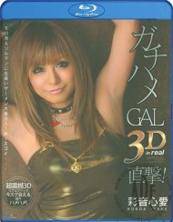 Catwalk Poison 7: Ayane Kokoa In Real 3D Blu-ray