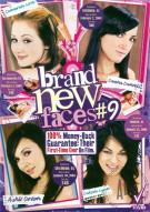Brand New Faces #9 Porn Movie