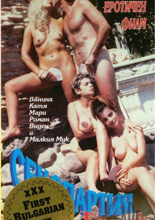 Bulgarian Porno 40