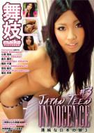 Japan Teen Innocence #3 Porn Video