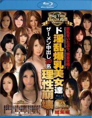Kirari 59: Big Tits Beautiful Women Blu-ray