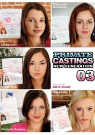 Private Castings: New Generation 03
